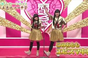 【私立恵比寿中学】「私立恵比スマ中学」廣田あいか出演