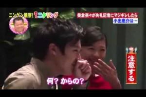 【ドッキリ】失礼な記者に榮倉奈々がブチギレ!!小