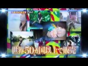 ぽっちゃり女子 ダイアン調査  9