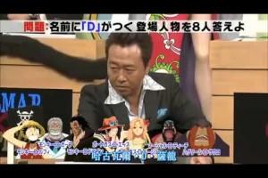 【A K B pigg字幕组】110214 SMAP×SMAP Takamina, Kit 04