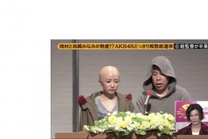 【放送事故】 AKBパンツご開帳でクパァ 【高画質】 2