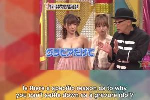 AKB Kousagi Dojo 子兎道場 Eps 3