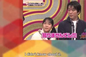 AKB Kousagi Dojo 子兎道場 Eps 5