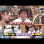 南海キャンディーズ・山ちゃん 元AKB河西智美に突っ込みを受け、泣き