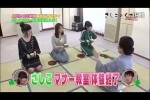 指原莉乃 さしこ、AKBへの熱い思いを語る マナー教室part3