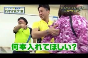 バナナマン日村が元AKB大島麻衣にセクハラ発言「何本入れてほしい?」