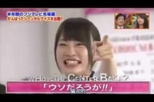 【AKB川栄李奈】めちゃいけ お馬鹿回答で暴言!