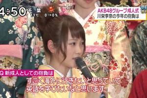 AKB48 & 乃木坂46 成人式2015 川栄李奈 小谷里歩 おバカ炸裂 PON ZIP めざまし SKE48 NMB48 HKT48 2015 HD