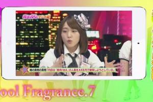 AKB48 有吉AKB共和国 2015 04 07 1 2 SKE48 NMB48 HKT48 NGT48 乃木坂46 有吉AKBラジオ局 噂の真相の真相 トレビアンな泉 FULL HD