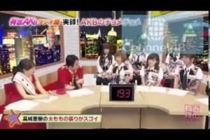 AKB48   有吉AKB共和国  Ariyoshi AKB Kyowakoku  SKE48,NMB48,HKT48,JKT48,SNH48