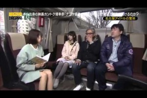 AKB48 松井玲奈 新SKE劇場   SKE48 NMB48 HKT48 乃木坂46 Part 2
