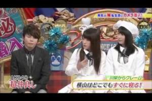 AKB48 川栄李奈&横山由依 超仲良し二人の休日に完全密着 2015 HD