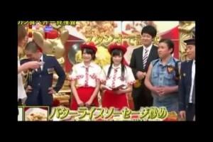 西山茉希がAKB48渡辺麻友にキレる!