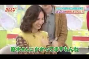 AKB48 渡辺麻友 まゆゆ