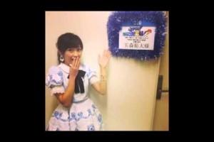 【画像あり】「まゆゆ」のインスタ裏アカ流出!! AKB48渡辺麻友、暴言連発でキャラ崩壊wwww 2015 HD