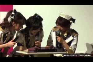"""AKB48とE-girlsがファンと""""交流"""" やじうまに直レス トークアプリ「"""
