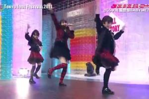 BABYMETAL – Tokyo Idol Festival 2011 [Doki Doki ☆ Morning]