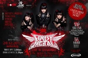 BABYMETAL、初ニューヨーク単独公演の詳細発表 世界ツアーの追加公演!!!