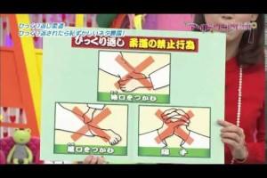アイドリング!!! CS #1198 – ひっくり返し柔道 2014.12.12 p1