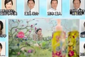 堺雅人主演ドラマ 「Dr.倫太郎」直前SP 2015.4.13