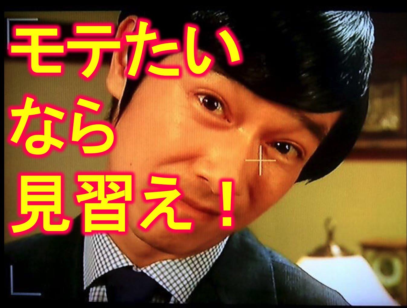 Dr.倫太郎・堺雅人『かなりモテる』その秘密とは?