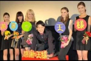 E-girls Ami Shizuka 藤井萩花「ごめんなさいのKissing You」PV秘話!!