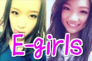 E-girls 「Highschool love」のMusic Videoなどを見てくれるリスナーからの過激な質問?? 須田アンナ・MIYUU