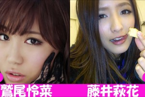 E-girls/♥恋愛はしてないけど恋はしてます!鷲尾怜菜,藤井萩花
