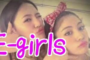 E-girls 楓や藤井夏恋がモデルの撮影現場について語り合う!!