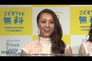 E-girls・Ami、初のウインターソングに「冬ならではのPV演出が嬉しい」