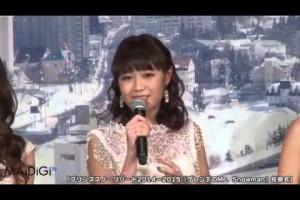 E-girls・Ami、Shizukaら登場!「プリンススノーリゾート2014