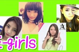 E-girls 重留真波・山口乃々華・SAYAKA・藤井夏恋が「RYDEEN~Dance All Night~」について語る!