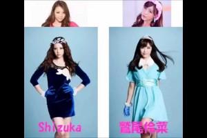 E-girls鷲尾伶菜&Shizuka 「ホテルでしていること、男性のタイプは?」