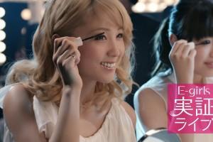 E-girls、「ファシオ」新イメージキャラクターに!新CM「ファシオE-girls実証ライブ」編 インタビュー&メーキング映像