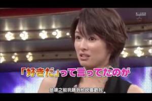 ひみつの嵐ちゃん!ep104 (VIP ROOM 吉瀬美智子/Doubt Action超清版