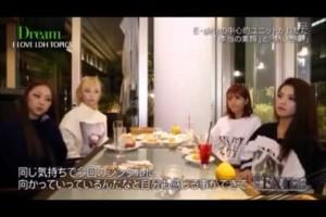 【週刊EXILE】11 03 / E-girls の中心的ユニットが見せた「本