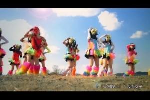 【HD】仮面女子『大冒険☆』PV フルVer