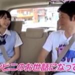 【初体験】HKT48 宮脇咲良 人生初〇〇を食べる