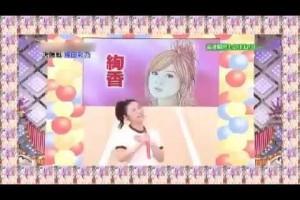 福田彩乃 ものまね 柴咲コウ「最愛「KOH+」」