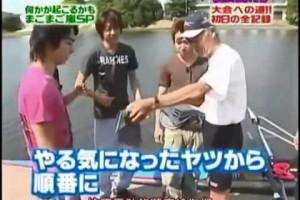 嵐・大野智プレゼンツ!まごまごボート部 Part2