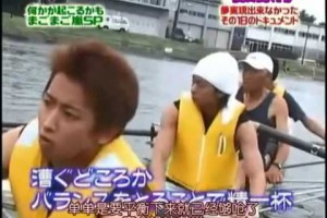 嵐 ボート部 感動一日ドキュメント Part4