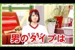 【暴露】Perfume大本彩乃「カーディガン着てる男の人が好き!」のっちの男性のタイプ!