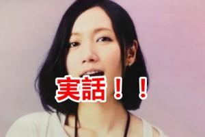 【実話】perfumeのっちが後ろに!?恥ずかしくて走り出す!大本彩乃,樫野有香,西脇綾香仲良しトーク