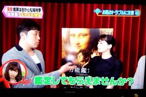 PON「万能鑑定士Q番宣~松坂桃李&綾瀬はるか~」