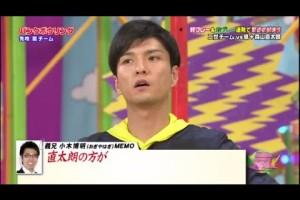 VS嵐 能年玲奈 2014年8月7日