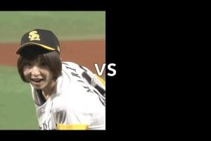 篠田麻里子vs始球式かわいい王決定戦!○○対決vol 3
