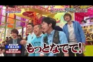 嵐 ジャニーズWEST ドラマトーク 2015/2/19 FULL