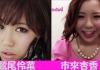 E-girls『やりたいファッション』 鷲尾「太ももの間くらい」市來「目のいく色を入れる」
