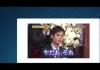 しゃべくり007 坂上忍 ベイビーレイズ 2013年12月9日