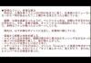 【海外の反応】BABYMETALのNY公演の衝撃「アンチも見解を変える」